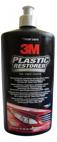 3M™ Ošetřovač plastů 59015
