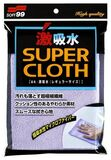 SOFT99 Super Cloth