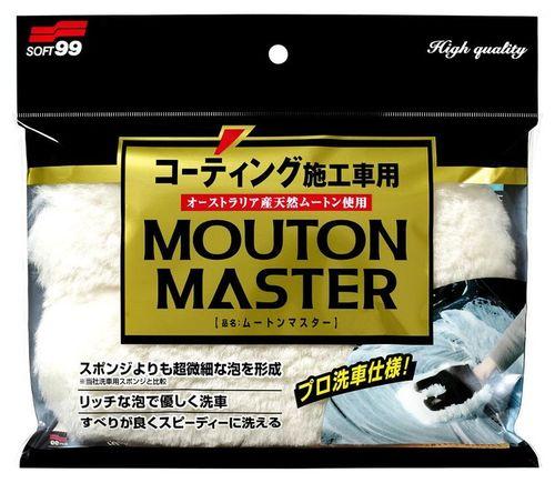 SOFT99 Rukavice z jehněčí vlny Mouton Master